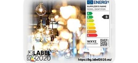 Новите енергийни етикети- какво се променя