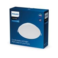 Philips LED луна за вграждане MESON 17W 3000K 1600lm 220V ф150мм бяла