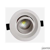 LED луна PLUS 10W 220V 3000K/4000K/6500K димируема бяла Lightex