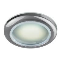 Влагозащитена луна алуминиева с матирано стъкло хром MR16-60 IP44 Lightex