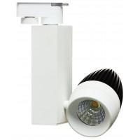 LED прожектор за шина COB 15W 220V 24D 4000K бял Lightex