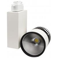 LED прожектор за шина COB 45W 220V 36D 4000K бял Lightex