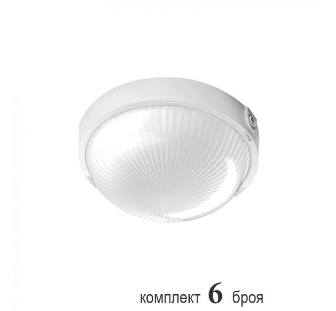 Lena Плафон VEGA MAT 1xE27 бял IP44 - 6 бр.