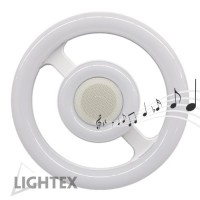Led музикално тяло Double round с Blue tooth 20W  NW 4000K Lightex