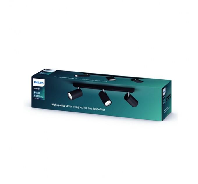 Philips Спот KOSIPO 3хGU10 max 5.5W/4000K черен