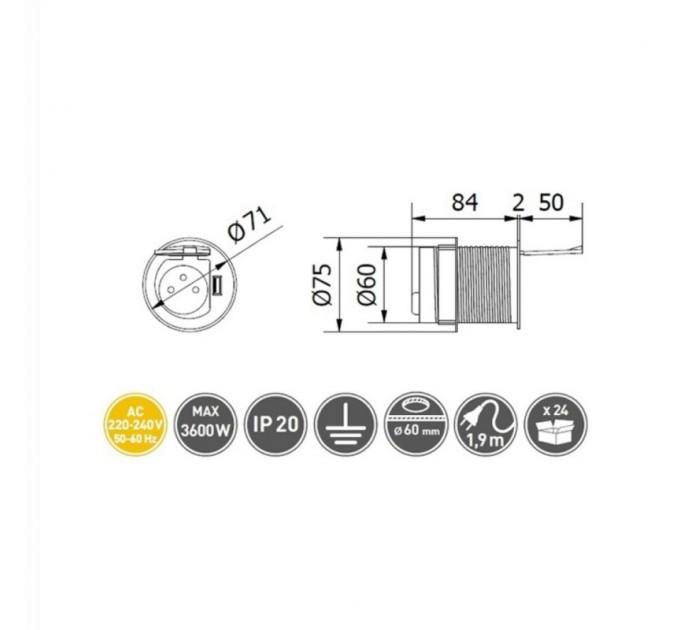 Контакт за вграждане в мебел шуко+ USB 5V 2A  220V AC, 3600W,IP20,кабел 1.9 м,алуминий