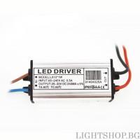 Led драйвър 10W 25-33V 240mA IP65