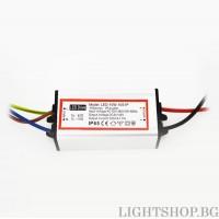 Led драйвър 10W 24-42V 300mA IP65