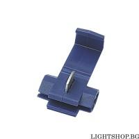 Elematic Кабелна бърза връзка 1,5-2,5 синя ESCB 100 бр.
