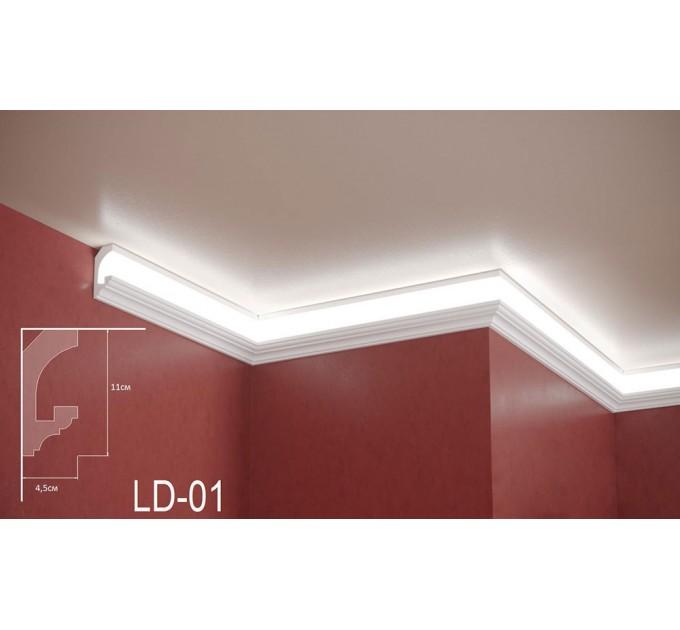 Профил за скрито осветление LD-01 2м.