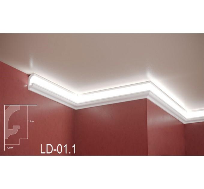 Профил за скрито осветление LD-01.1 2м.