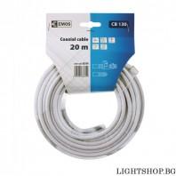 Коаксиален кабел (CB130)  20м.