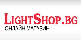 LightShop.bg